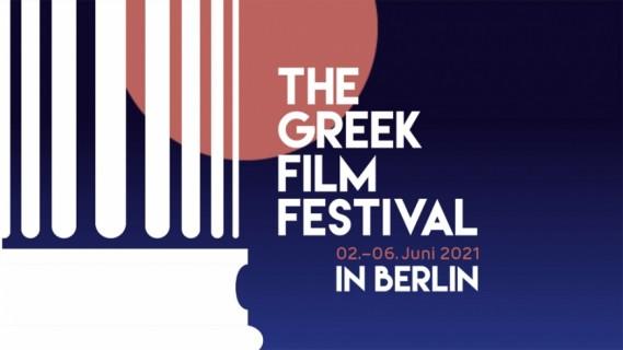 Νέες ημερομηνίες διεξαγωγής του Greek Film Festival in Berlin 2021