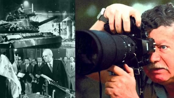 «Η Επάνοδος της Δημοκρατίας 24 Ιουλίου 1974»: Φωτογραφικά ντοκουμέντα του Αριστοτέλη Σαρρηκώστα