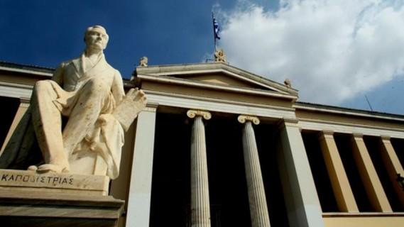 Η παγκόσμια κατάταξη Ελληνικών ΑΕΙ και «Κολλεγίων»