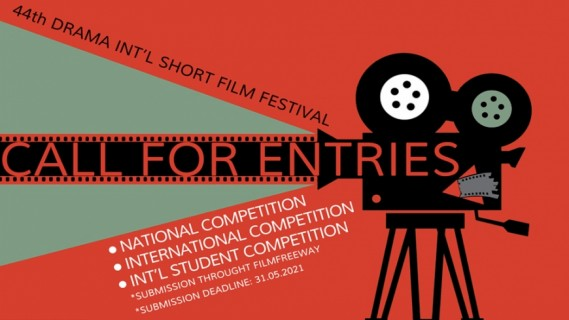 CALL FOR ENTRIES: Τo Φεστιβάλ Δράμας περιμένει τις ταινίες σας