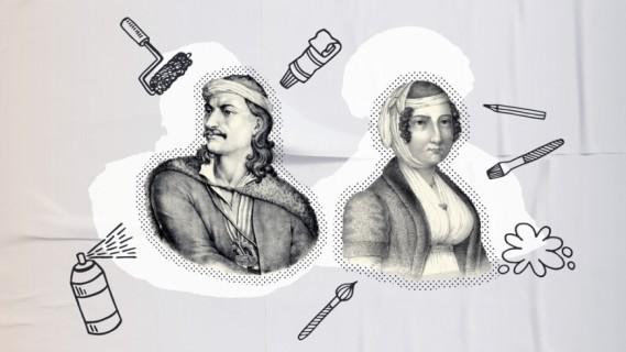 Διαγωνισμός δημιουργίας γαλλόφωνου κόμικ, με θέμα την Επανάσταση του 1821