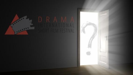 Φεστιβάλ Ταινιών Μικρού Μήκους Δράμας: Ανοιχτή πρόσκληση για σχεδιασμό νέας ταυτότητας (brand)
